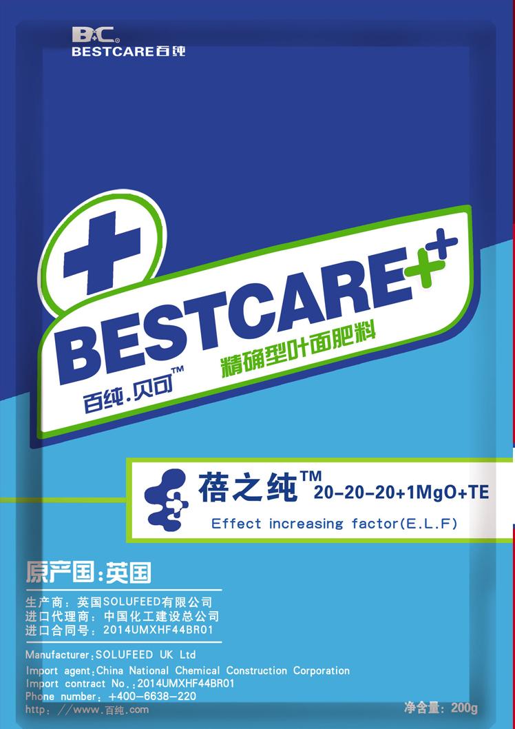 http://1248234200.qy.iwanqi.cn/system/ueditor//160627155715625062500000.jpg