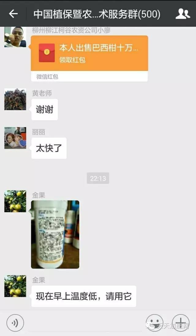 http://1248234200.qy.iwanqi.cn/system/ueditor//161205104422968096800000.jpg